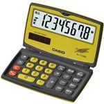 カシオ計算機 カラフル電卓 折りたたみ手帳タイプ 8桁 スパイスイエロー SL-C100B-BY-N