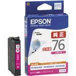 エプソン ビジネスインクジェット用 大容量インクカートリッジ(マゼンタ)/約1100ページ対応 ICM76