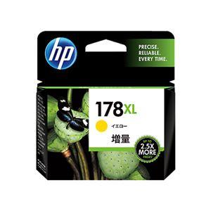HP(Inc.)178XLインクカートリッジイエロー増量CB325HJ