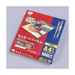 アイリスオーヤマ ラミネートフィルム 150ミク...の商品画像
