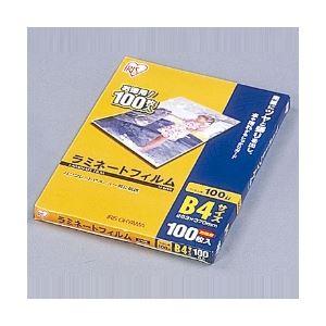 アイリスオーヤマ ラミネートフィルム 100ミクロン(B4サイズ)/1箱100枚入 LZ-B4100