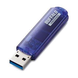 バッファロー USB3.0対応 USBメモリー スタンダードモデル 64GB ブルー RUF3-C64GA-BL画像1