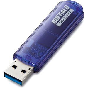 バッファロー USB3.0対応 USBメモリー スタンダードモデル 64GB ブルー RUF3-C64GA-BL画像2