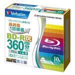 三菱化学メディア BD-R 2層 録画用 260分 1-4倍速 5mmケース10枚パック ワイド印刷対応 VBR260YP10V1の写真