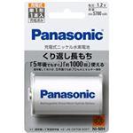 パナソニック(家電) ニッケル水素電池 単1形 BK-1MGC/1