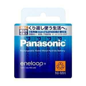 パナソニック(家電) エネループ 単4形 4本パック(スタンダードモデル) BK-4MCC/4 - 拡大画像