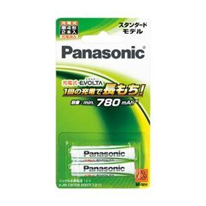 パナソニック(家電) 充電式エボルタ 単4形 2本パック(スタンダードモデル) BK-4MLE/2B - 拡大画像