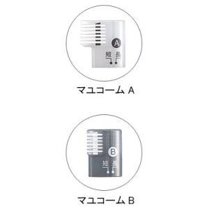 パナソニック(家電) マユシェーバーキット (黒) ER-GM20-K