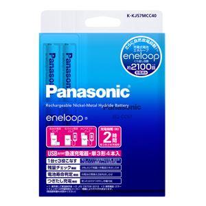 パナソニック(家電) 単3形ニッケル水素電池4本付USB出力付急速充電器セット K-KJ57MCC40 - 拡大画像