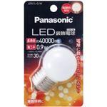 パナソニック(家電) LED装飾電球 0.9W (電球色相当) LDG1LGW