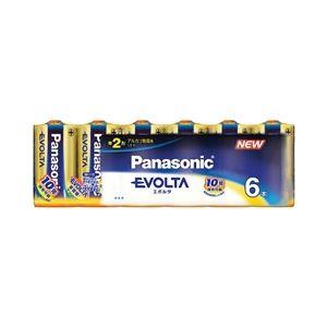 パナソニック(家電) エボルタ乾電池 単2形 6本パック LR14EJ/6SW - 拡大画像