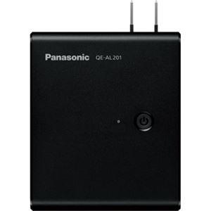 パナソニック(家電) モバイルバッテリー搭載AC急速充電器 (ブラック) QE-AL201-K