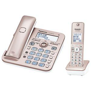 パナソニック(家電) コードレス電話機(子機1台付き)(ピンクゴールド) VE-GD55DL-N