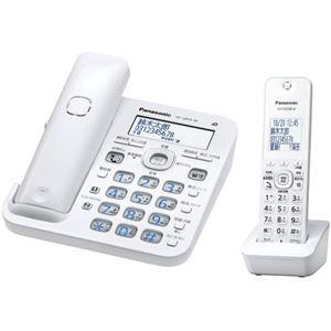 パナソニック(家電) コードレス電話機(子機1台付き)(ホワイト) VE-GD55DL-W