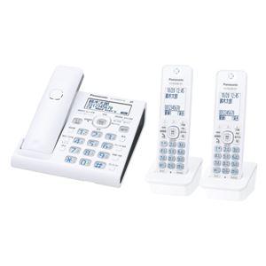 パナソニック(家電) コードレス電話機(子機2台付き)(ホワイト) VE-GDW54DW-W