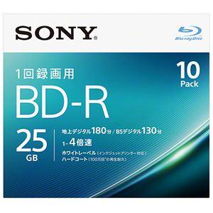 SONY ビデオ用BD-R 追記型 片面1層25...の商品画像