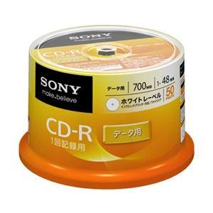 SONY データ用CD-R 700MB 48倍速 ホワイトプリンタブル 50枚スピンドルパック 50CDQ80GPWP - 拡大画像