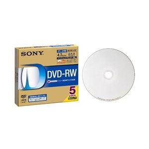 SONY データ用DVD-RWディスク 白色プリンタブル 6倍速対応 5枚パック 5ミリ薄型ケース 5DMW47HPS6