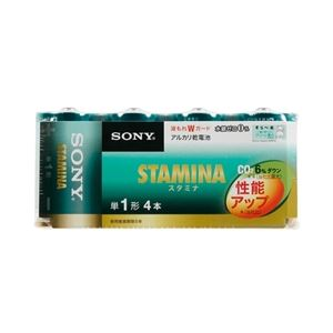 SONY 日本製 スタミナアルカリ乾電池(CO2約6%削減)単1形 4本パック(使用推奨期限10年) LR20SG-4PD