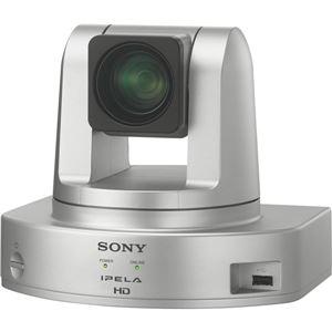 SONY HDビデオ会議システム PCS-XC1 h01