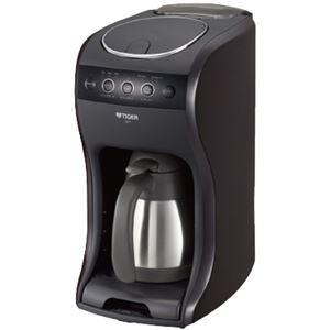 タイガー魔法瓶 コーヒーメーカー <カフェバリエ> 真空ステンレスサーバータイプローストブラウン ACT-B040TS