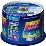 三菱ケミカルメディア BD-R 録画用 130分 1-6倍速 スピンドルケース50枚パック ワイド印刷対応 VBR130RP50V4