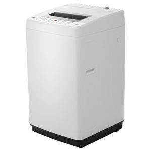 Hisense 4.5kg 全自動洗濯機 HW-T45A