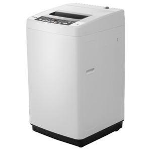 Hisense 5.5kg 全自動洗濯機 HW-T55A