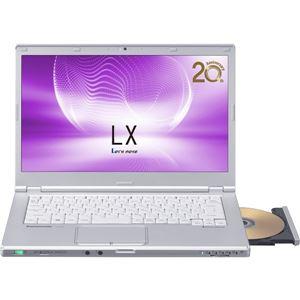 パナソニック Let's note LX5 法人(Corei5-6300UvPro/8GB/SSD256GB/SMD/W7P64DG/14.0FullHD/電池S) CF-LX5PDG6S