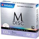 三菱ケミカルメディア M-DISC BD-R XL≪片面3層≫ 1回記録用 100GB 2-4倍速1枚5mmケース(透明)5P 紙箱入り インクジェットプリンタ対応(ホワイト) DBR100YMDP5V1