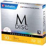 三菱ケミカルメディア M-DISC BD-R DL≪片面2層≫ 1回記録用 50GB 1-6倍速1枚5mmケース(透明)5P インクジェットプリンタ対応(ホワイト) DBR50RMDP5V1