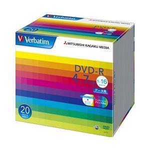 三菱ケミカルメディア DVD-R 4.7GB PCデータ用 1-16倍速 20枚スリムケース入り ワイド印刷可能 DHR47JP20V1 - 拡大画像