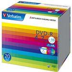 三菱ケミカルメディア DVD-R 4.7GB PCデータ用 1-16倍速 20枚スリムケース入り ワイド印刷可能 DHR47JP20V1