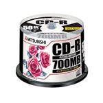 三菱ケミカルメディア CD-R 700MB 4-48倍速対応 50枚スピンドルケース入り 印刷可能ホワイトレーベル SR80PP50