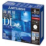 三菱ケミカルメディア DVD-R 8.5GB ビデオ録画用DL規格準拠8倍速記録対応10枚スリムケース入IJプリンタ対応 VHR21HDSP10