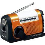 SONY FM/AMポータブルラジオ オレンジ ICF-B09/D
