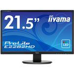 iiyama 21.5型ワイド液晶ディスプレイ ProLite E2282HD (LED、フルHD)マーベルブラック E2282HD-B1