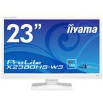 iiyama 23型ワイド液晶ディスプレイ ProLite X2380HS-W3 (IPS、LED)ピュアホワイト X2380HS-W3