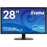 iiyama 28型ワイド液晶ディスプレイ ProLite X2888HS-2 (MVA、LED)マーベルブラック X2888HS-B2
