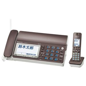 パナソニックデジタルコードレス普通紙ファクス(子機1台付き)(ブラウン)KX-PD615DL-T