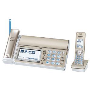 パナソニックデジタルコードレス普通紙ファクス(子機1台付き)(シャンパンゴールド)KX-PD715DL-N