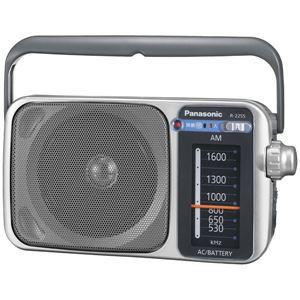 パナソニックAM1バンドラジオ(シルバー)R-2255-S