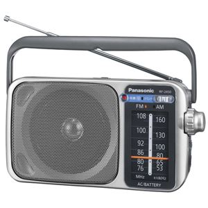 パナソニックFM/AM2バンドレシーバー(シルバー)RF-2450-S