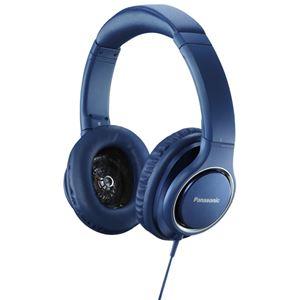 パナソニック ステレオヘッドホン (ブルー) RP-HD5-A