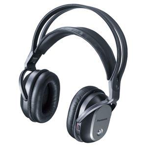 パナソニック 増設用デジタルワイヤレスサラウンドヘッドホン (ブラック) RP-WF70H-K