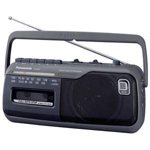 パナソニック ラジオカセットレコーダー (グレー) RX-M45-H