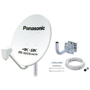パナソニック 45型BS・110度CSアンテナ TA-BCS45UK1