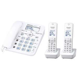 パナソニック コードレス電話機(子機2台付き)(ホワイト) VE-GD35DW-W