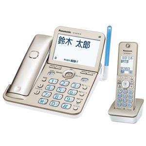 パナソニック コードレス電話機(子機1台付き)(シャンパンゴールド) VE-GD76DL-N