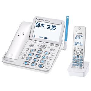 パナソニック コードレス電話機(子機1台付き)(ホワイト) VE-GD76DL-W